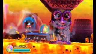 Kirby: Triple Deluxe - 100% Walkthrough - Endless Explosions Level 4 (All Sun Stones/Gold Keyring)