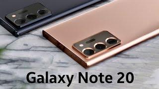 Galaxy Note 20 – НАЗВАНА ДАТА ВЫХОДА