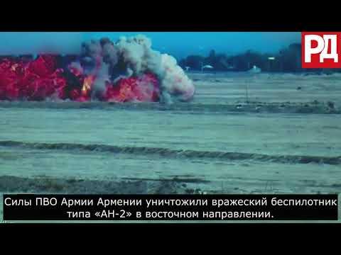 Срочно! ПВО Армии Армении сбила азербайджанский самолет, кадры мощного взрыва