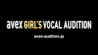 a-project avex GIRL'S VOCAL AUDITION HP http://avex-audition.jp t...