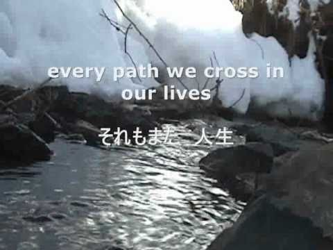 Like the Waters of a River  (Translation of