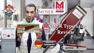 MOSER Type 1400 review. الموزر الحمراء اقدم واشهر ماكينة حلاقة
