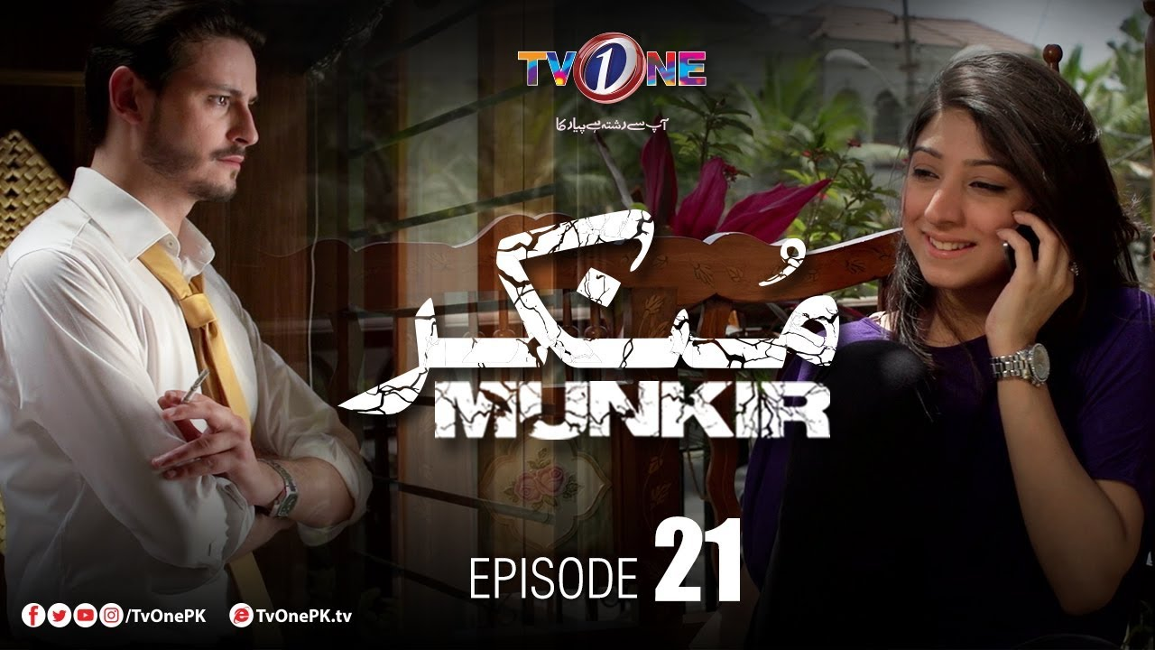 Munkir Episode 21 TV One Sep 18, 2019