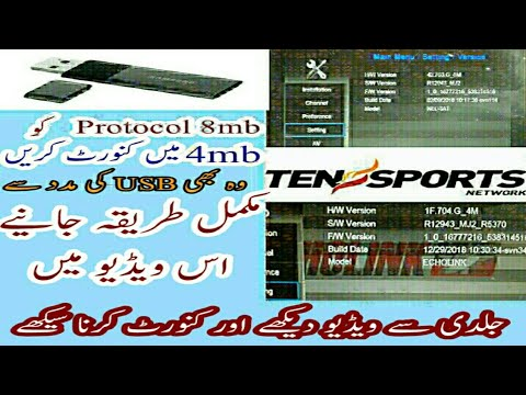 Download How To Convert Protocol 8mb Hd Receiver To 4mb