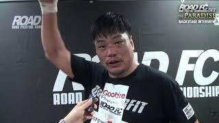 Download Video XIAOMI ROAD FC 049 IN PARADISE CHOI MU-BAE(최무배) BACKSTAGE INTERVIEW MP3 3GP MP4