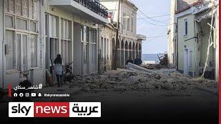 زلزال بقوة 6.6 درجات في بحر إيجه يهز تركيا واليونان
