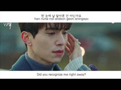 [Goblin OST] Soyou - I Miss You (FMV) [HAN/ROM/ENG]