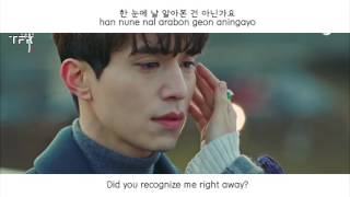Gambar cover [Goblin OST] Soyou - I Miss You (FMV) [HAN/ROM/ENG]