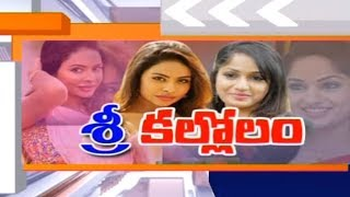 Madhavi Latha, Kathi Mahesh On CASH Committee o...