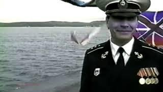 Правда о Курске фильм 2