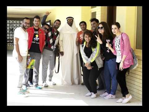 Higher Institute of Dramatic Art in Kuwait