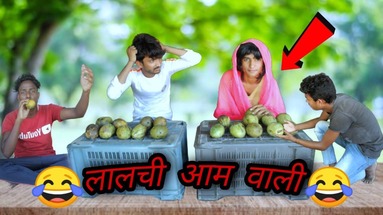 Lalchi Aam Wali Surjapuri Hindi Comedy | लालची आम वाली | Surjapuri  Comedy Video 2021 | N N Funk