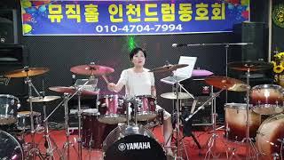 #보라빛 엽서 - 설운도 #취미로 배우는 드럼 #인천드…