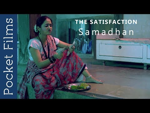 Touching Short Film - Samadhan (The Satisfaction) – Cute Things A Guy Does To Make A Girl Happy