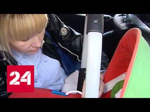В России изменились правила перевозки детей