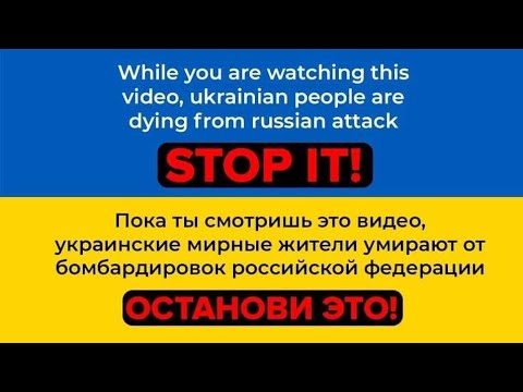 Fishup Tanta или как родился ХИТ!