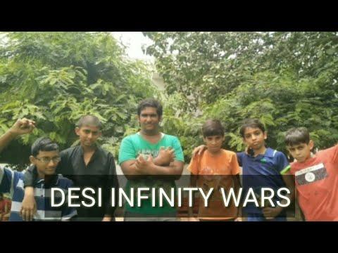 DESI INFINITY WARS😂 THANOS VS AVENGERS //