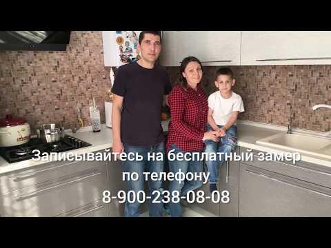 Установка кухни НЮАНС / NUANSE в Краснодаре. Весь монтаж кухни за 2 мин!