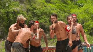 Survivor | Trailer | 20/04/2021
