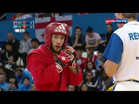 Sambo MKHITARYAN (ARM) - ERGESHEV (KGZ)  World Champioships 2017