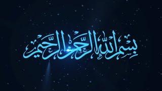 Video Bacaan Basmallah 8 Macam Irama Oleh Muzammil Hasballah download MP3, 3GP, MP4, WEBM, AVI, FLV Agustus 2018