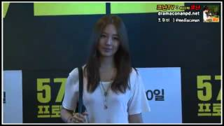 Yoon Eun Hye 윤은혜: 577 프로젝트 (577 Project) VIP Premiere -Aug 24th, 2012