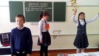 На уроке поэзии... 6 класс. М. Ю. Лермонтов