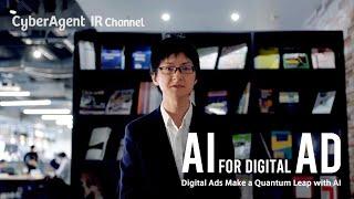 الرقمية الإعلانات نقلة نوعية مع منظمة العفو الدولية