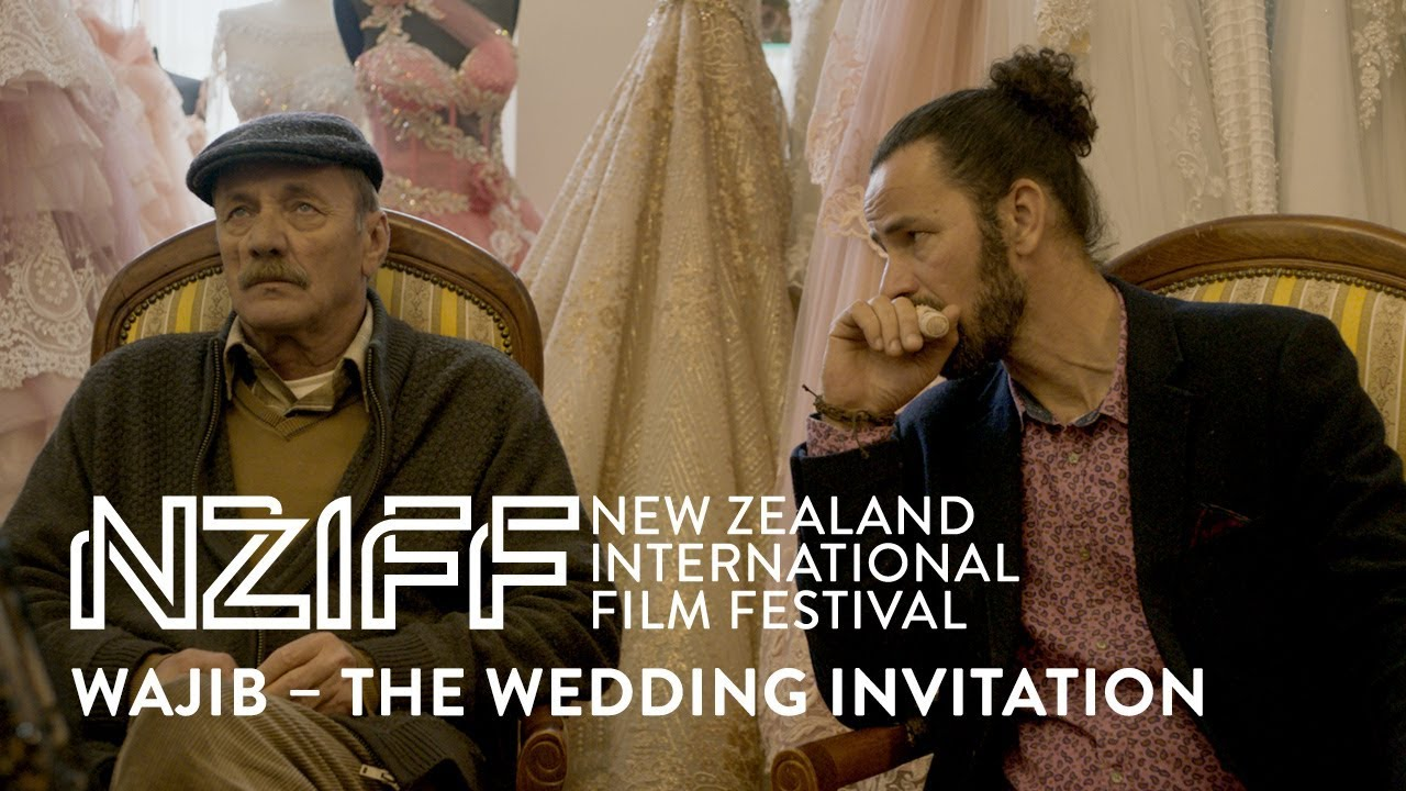 Wajib The Wedding Invitation 2017 Trailer Youtube