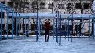 Комплексная тренировка на улице ( WORKOUT )