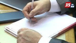 Депутаты приняли областной бюджет на 2018 год