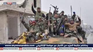 الجيش السوري يسرع الخطى شرق حلب