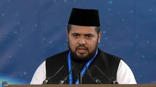 Holy Qur'an (Final Session Tilawat, Day 3)