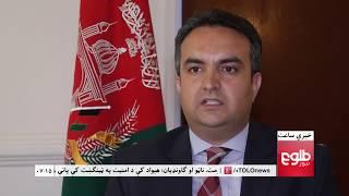 LEMAR News 25 July 2017 / د لمر خبرونه ۱۳۹۵ د زمری ۰۳