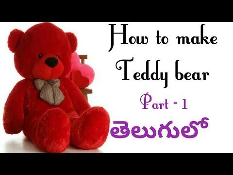 How To Make Teddy Bear (part -1) / Teddy Bear Making (handmade) / Soft Toys
