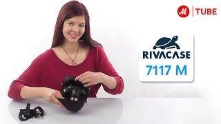сумка для камеры RIVACASE 7117-M (PS)