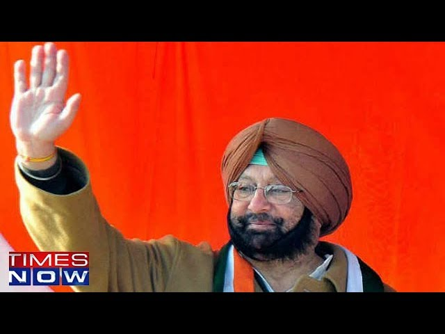 Capt. Amarinder Singh Declares That Punjab Will Appoint MLAs As Legislative Assistants To Ministers