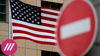 Почему кибератаку на нефтепровод в США связали с «русскими хакерами» и стоит ли ждать новых санкций?