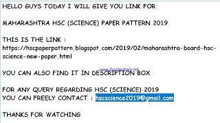 MAHARASHTRA BOARD HSC (SCIENCE) 2019 PAPER PATTERN