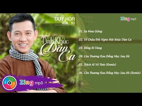 Tình Khúc Dân Ca - Duy Hòa (album) | Zing Mp3 16/03/2016