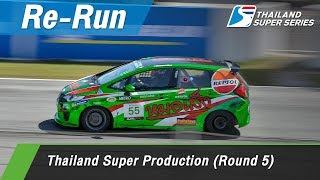 Thailand Super Production Round 5 (25 laps) @Bira Circuit, Pattaya Thailand