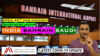 Ndia To Bahrain New Entry Requirement For Passengers Arriving From Red List Countries