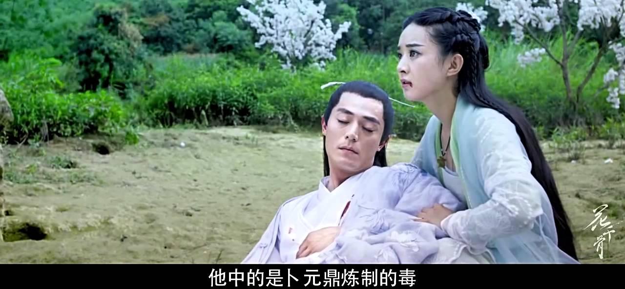 Download 화천골 Hua Qian Gu《花千骨》Korean Trailer