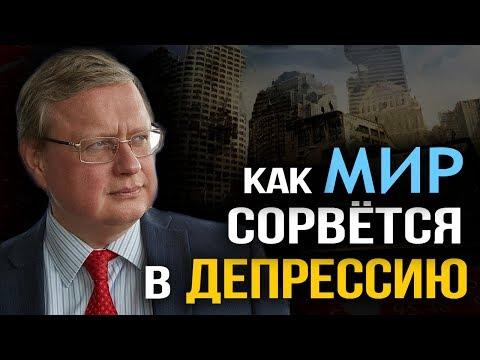 Элита РФ стелет