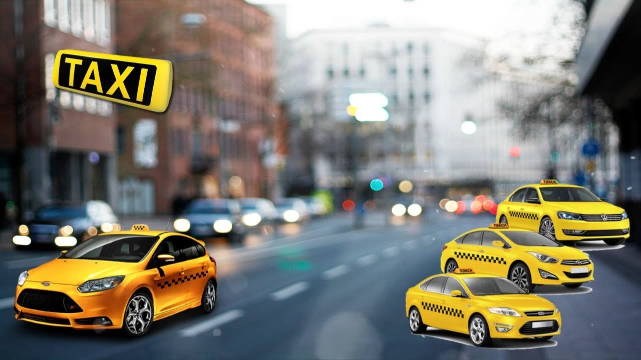 Поздравление таксисту в день таксиста