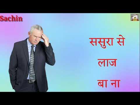 Dele Ba Nayehar Ke Yaar, Sadiya Jab Hum Penhi Song Whatsapp Status Video