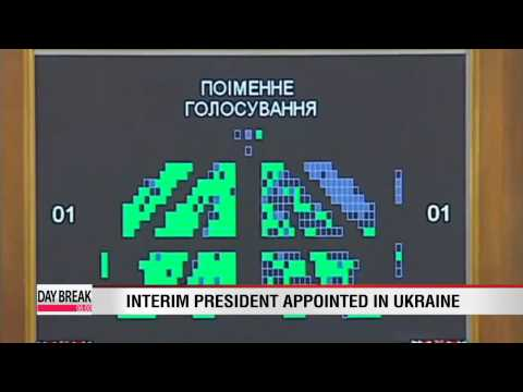 Speaker Oleksandr Turchynov appointed as Ukraine's interim president