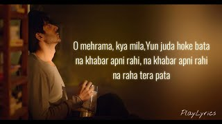 Mehrama Song (lyrics) : Darshan Raval | Antara Mitra | Love Aaj Kal |