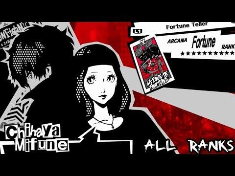 Persona 5 Fortune Confidant: Chihaya Mifune All Ranks / Romantic Route