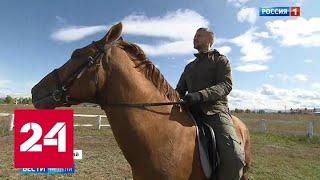 Смотреть видео Забайкалье: новые времена, новые горизонты - Россия 24 онлайн